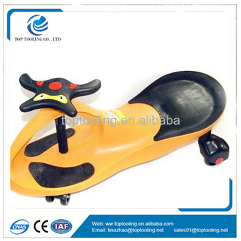 Small Kid Swing Car tooling plastic injection mold China mould maker moulding new molding good price