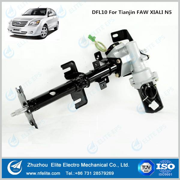 electric power steering (EPS) DFL10 for A00, A0 Models