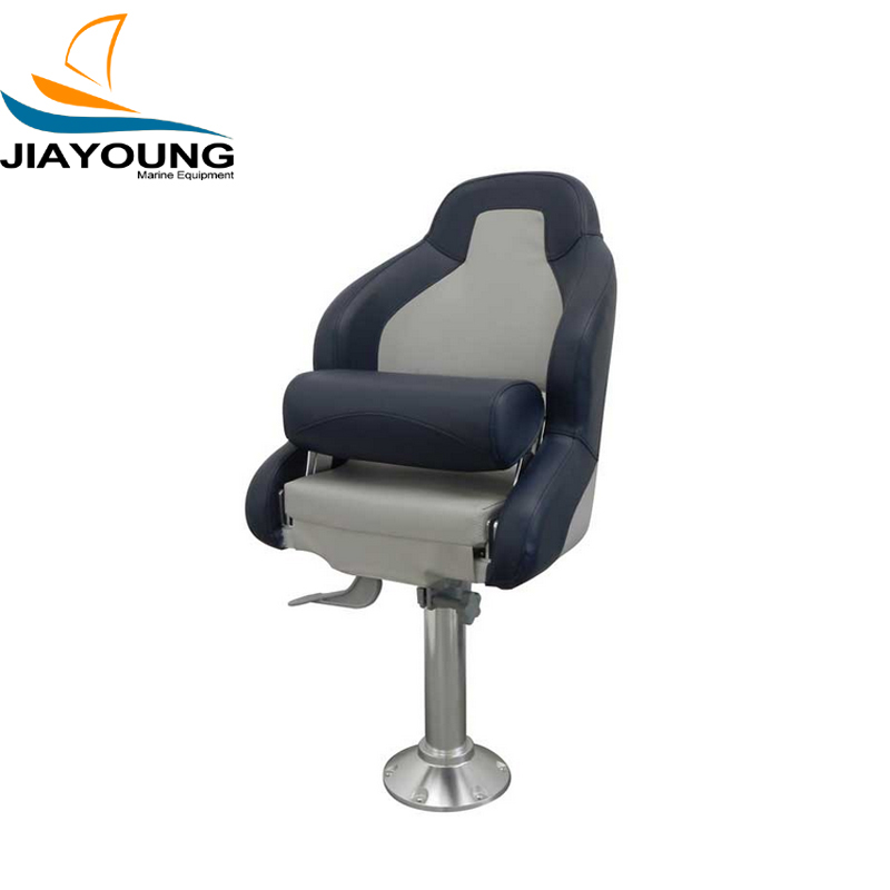 Marine Comfortable Luxury Boat Seat