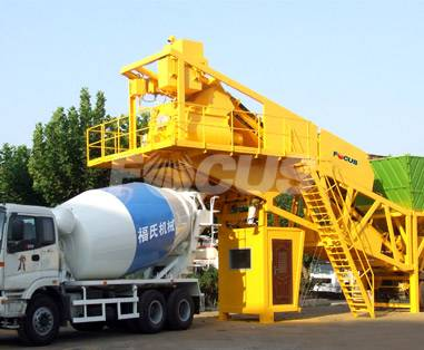 Mobile Concrete Batching Plant For Sale, Mobile Concrete Batching Plant Price