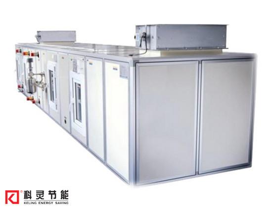 Cabinet air handling unit AHU