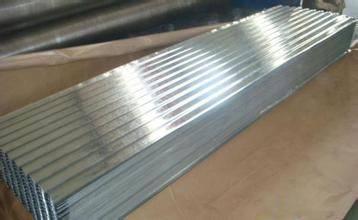 ASTM galvanized corrugated sheet metal