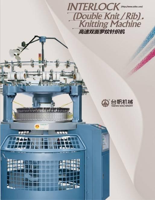 Taifan Brand Rib Knitting Machine