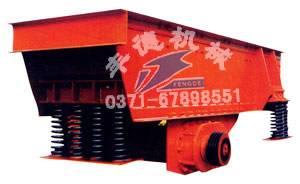 Hot high efficiency mineral rock/stone vibrating feeder,feeding machine,mineral machinery