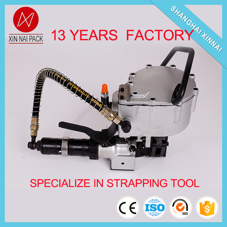 KZ-32 pneumatic steel strapping tool for steel strip