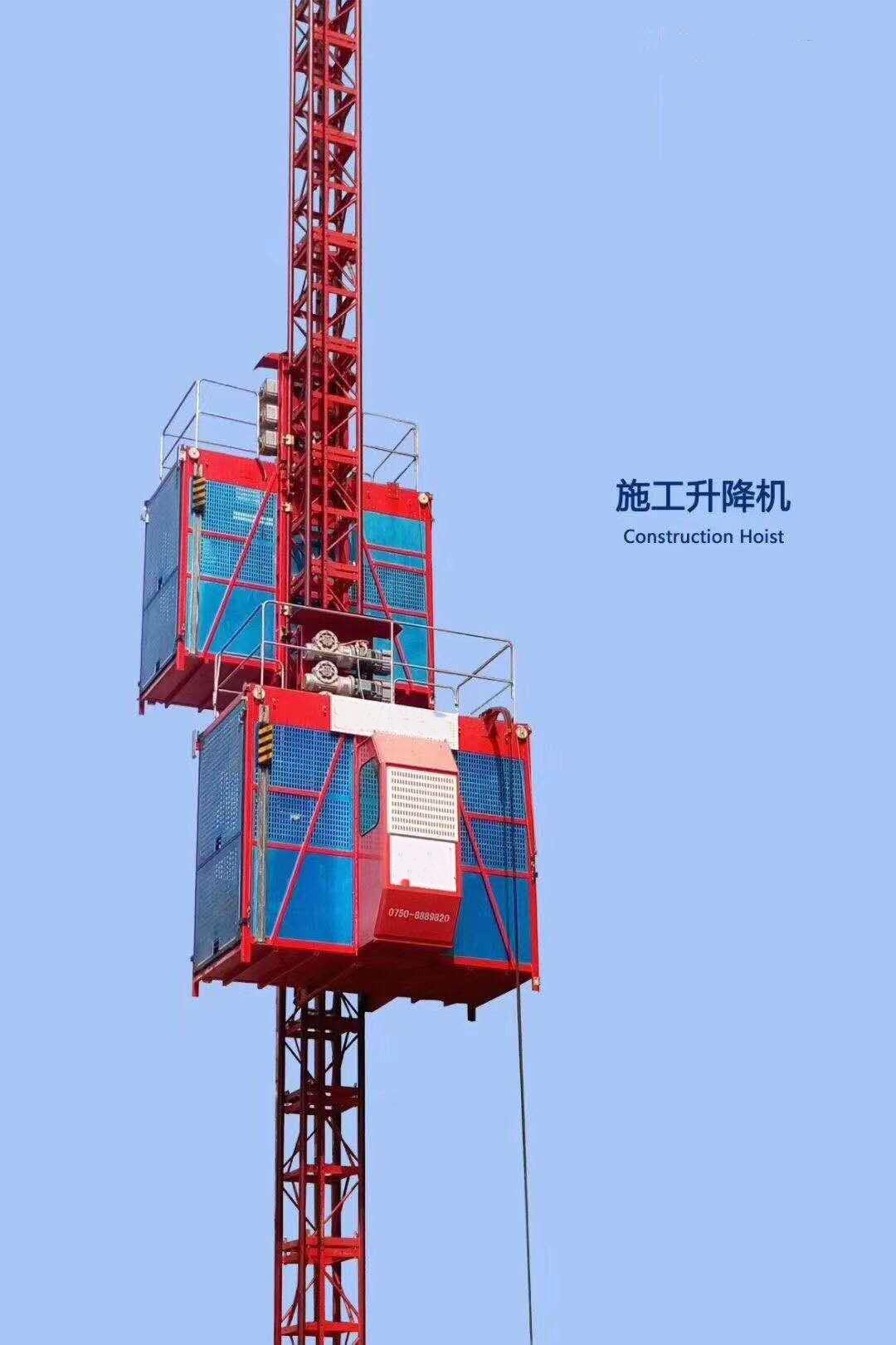 Construction Hoist with inverter