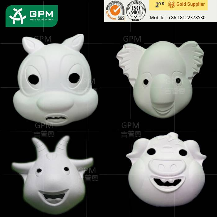 Factory Wholesale Kids DIY Craft Product White Paper Mache Animal Mask to paint