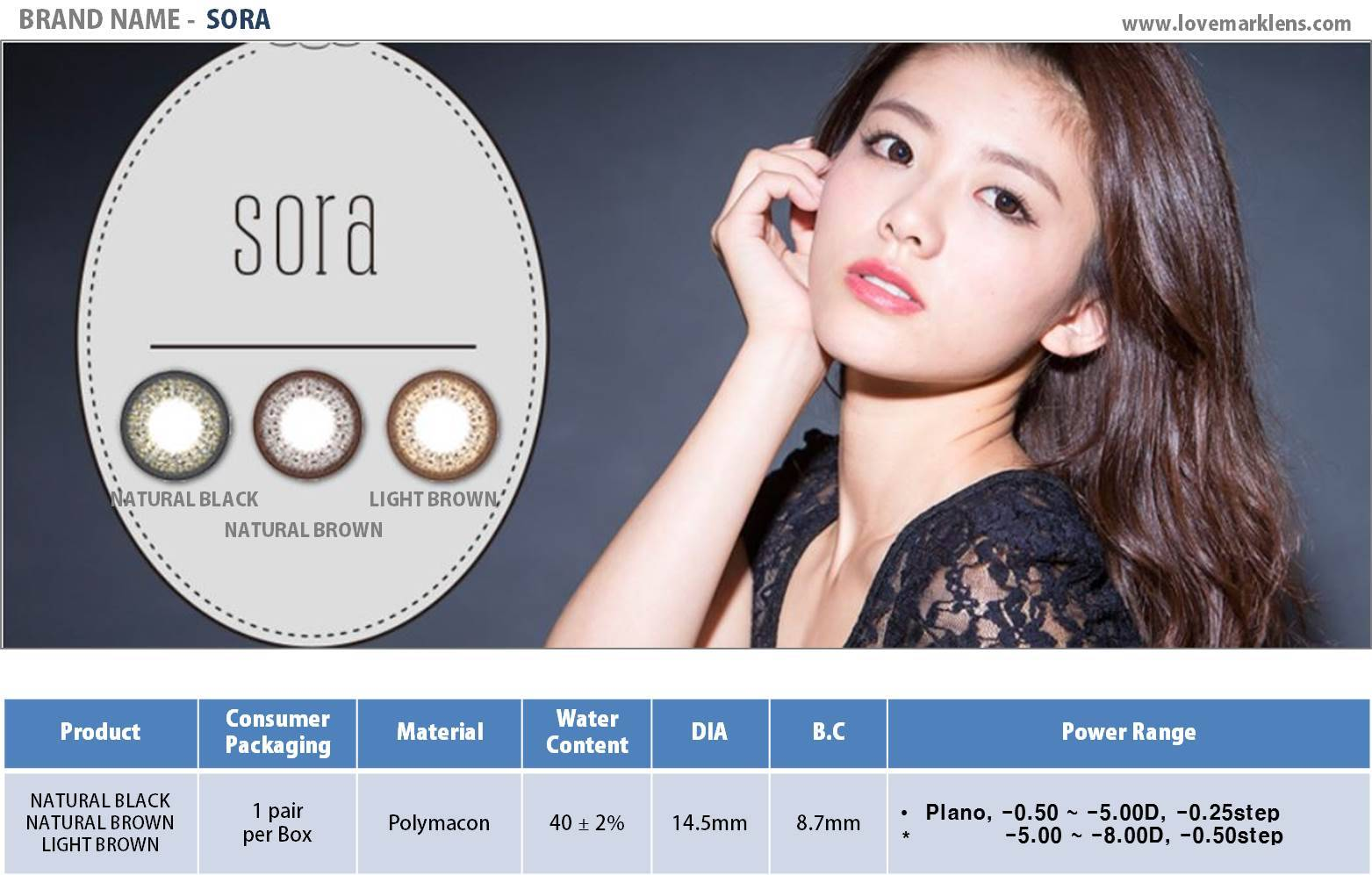 SORA Color Contact Lens