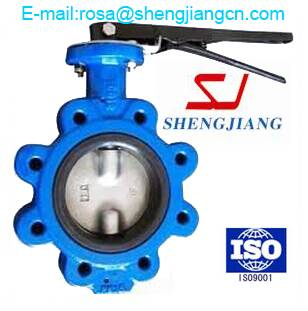 price stainless steel Butterfly valve
