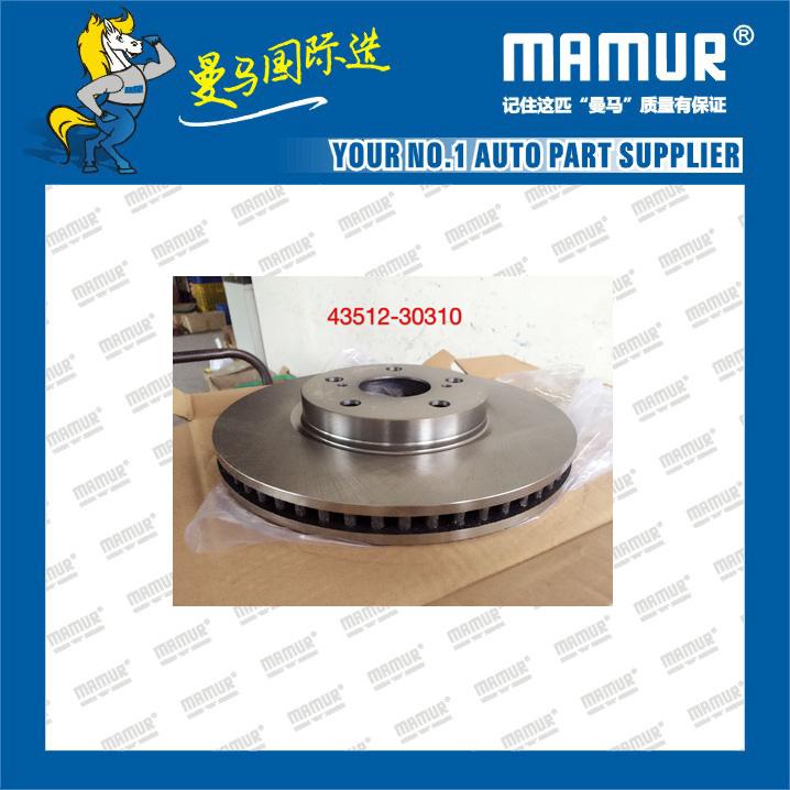 Brake Disc for lexus ls460 v8 4.6L(07-09)  43512-50240