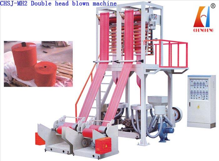 CHSJ-MH2 Double head blown machine