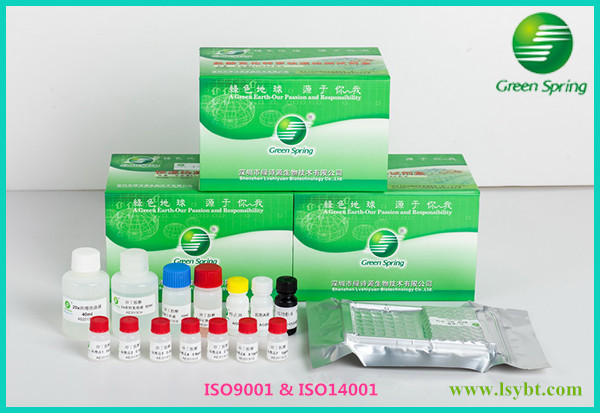LSY-30027 Pullorum Disease (PD) and Fowl Typhoid (FT) Antibody ELISA test kit