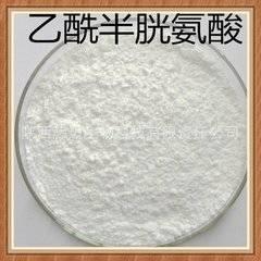 Acetylcysteine/ N-Acetyl-L-Cysteine
