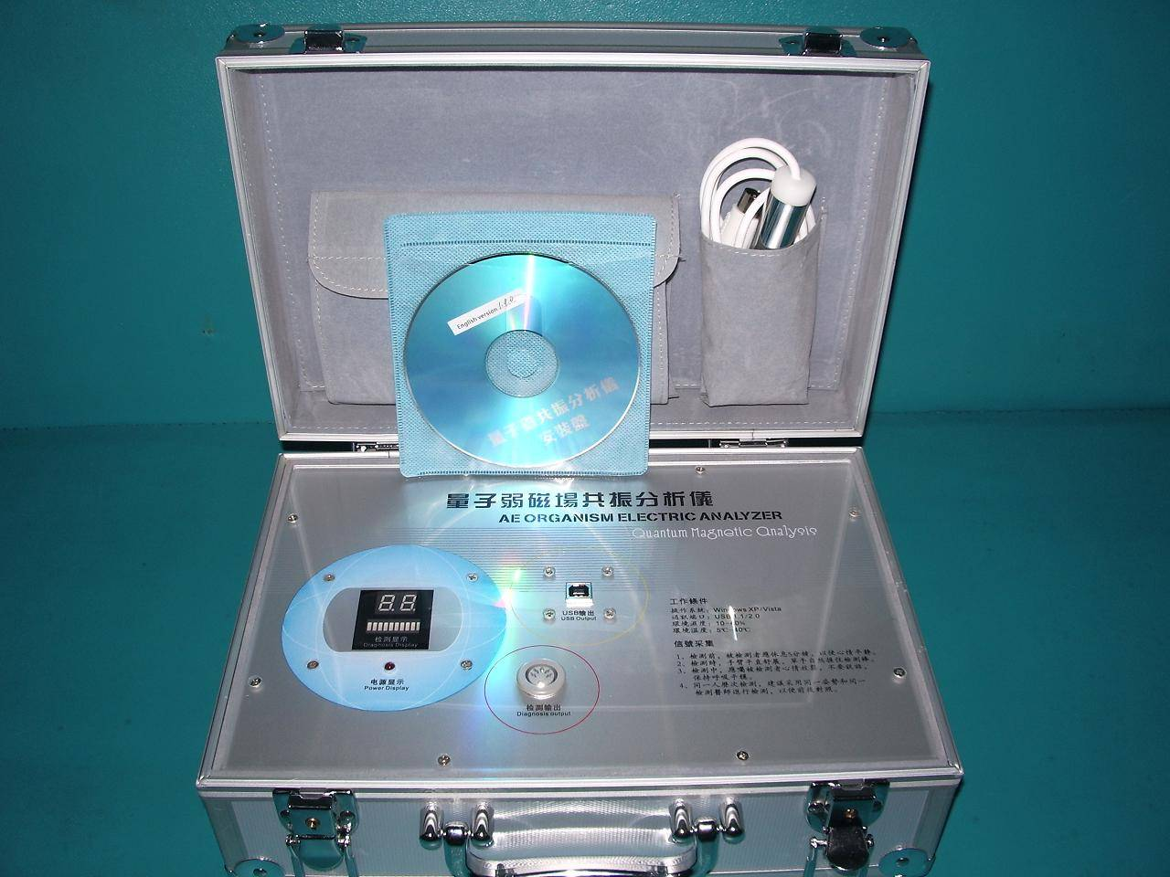 Quantum Resonance Analyzer