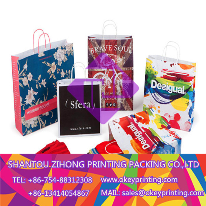 printing advertisement paper bag