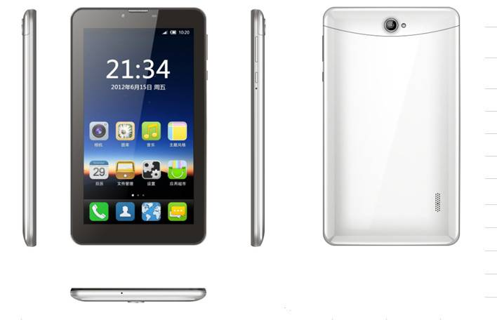 7-inch tablet pc