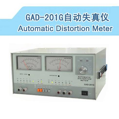 Automatic Distortion Meter GAD-201G