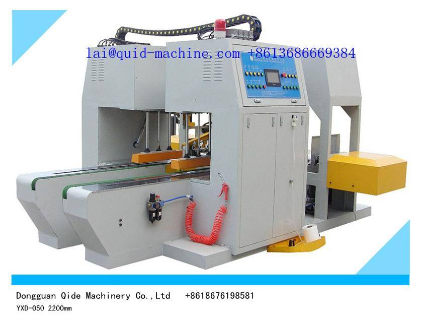 fully auto PE Packaging Machine
