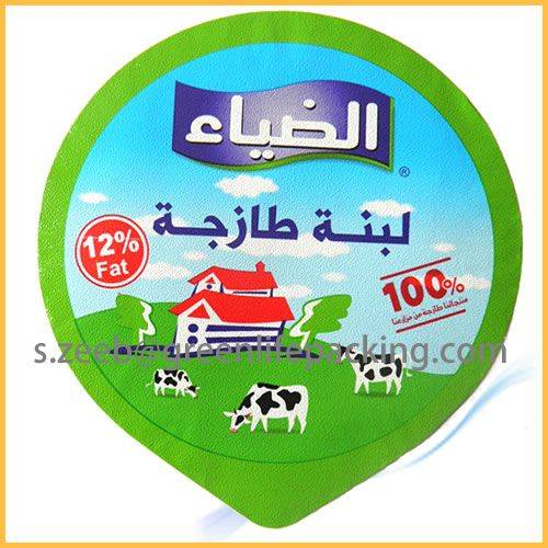 Die-cut foil heal seal and foil induction for pp,ps container for dairy products