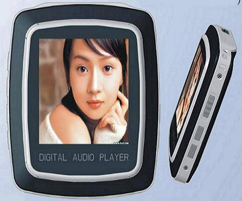 Digital photo frame DPF-015G