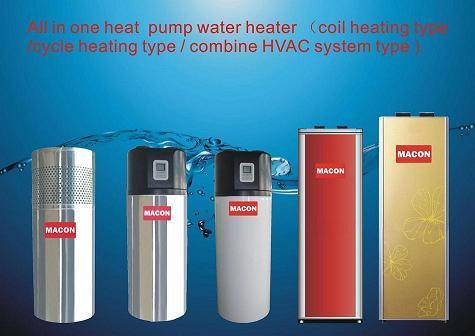 All in one heat pump water heater Combined HVAC system