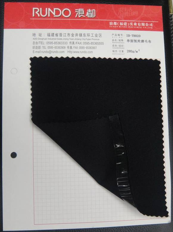 single solid spandex brushed fabric used for sportswear
