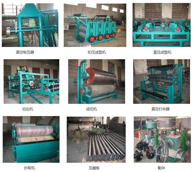asbestos cement sheet making machine SKYPE: mica.song_1