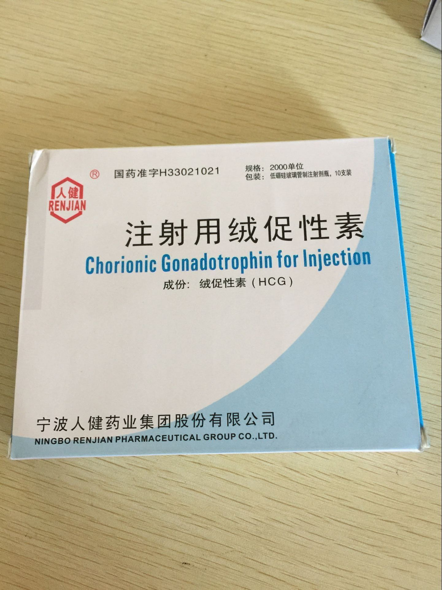 HCG 1000iu Steroids Peptides Hormone Humantrope Hgh Human Growth
