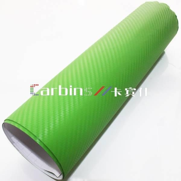 Green 3D Carbon Fiber Car Wrap Vinyl Film/Green 3D Carbon Fiber Car Wrap Vinyl Film for Car Decorati