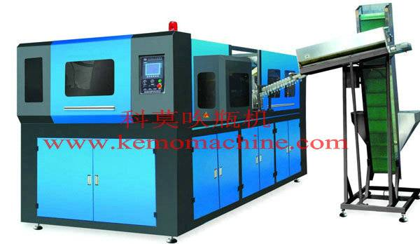 full automatic blow moulding machine for mineral water bottle