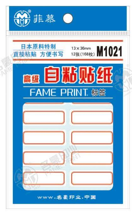 Fame M1021 Self-Adhesive Labels with Strong Adhension, Japanese Raw Material