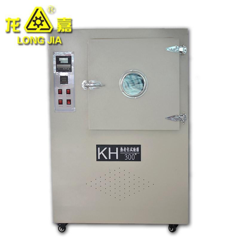 KH-300 Heat Aging Oven