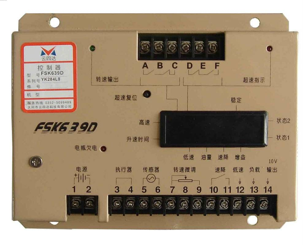Engine Generator Parts Digital Speed Controller-Fsk639d Generator Electronic Governor
