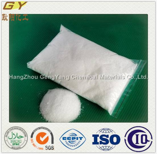 Food Chemicals Sodium Stearoyl Lactylate Lactate SSL E481