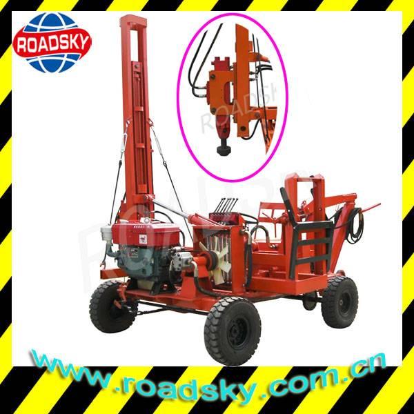 Mini Road Steel Guard Pile Machine