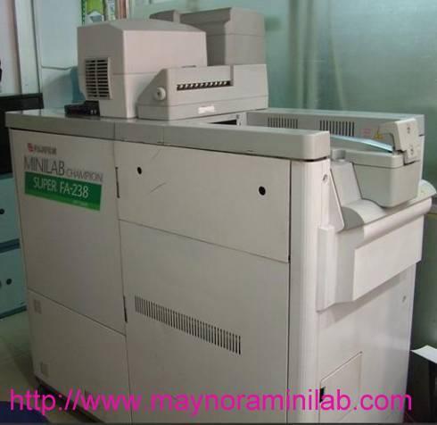 prism,prisma,paper magazine,1 hour photos,supplies lab,Efilm,E-mage,photo finish,film scanner,photos