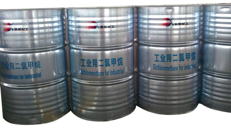 Dichloromethane chemical 99.99% (methylene chloride)