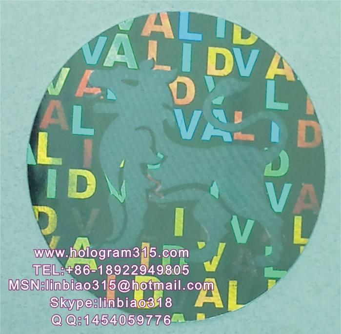 hologram textile labels