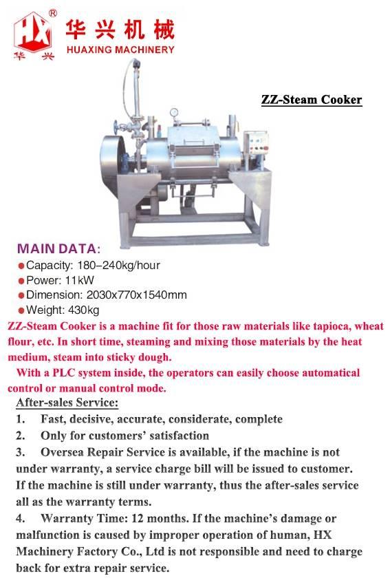 ZZ-Steam Cooker