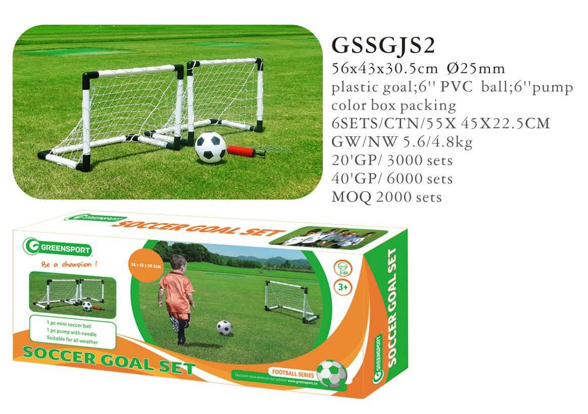Double Plastic Mini Soccer Goal