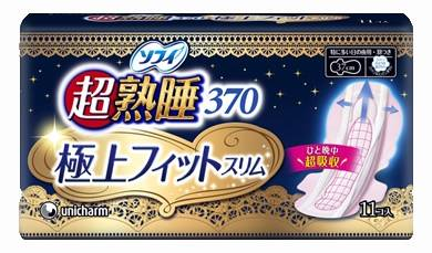 UNICHARM SOFY sanitary napkin for night from JAPAN