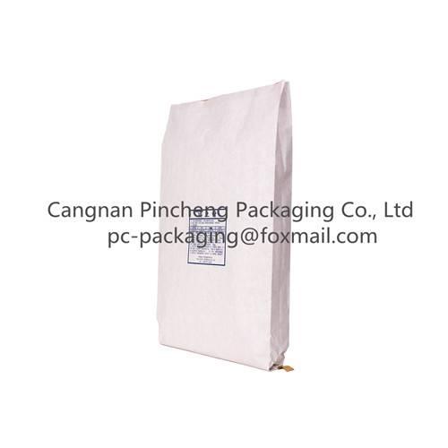 kraft paper bag coffee bag