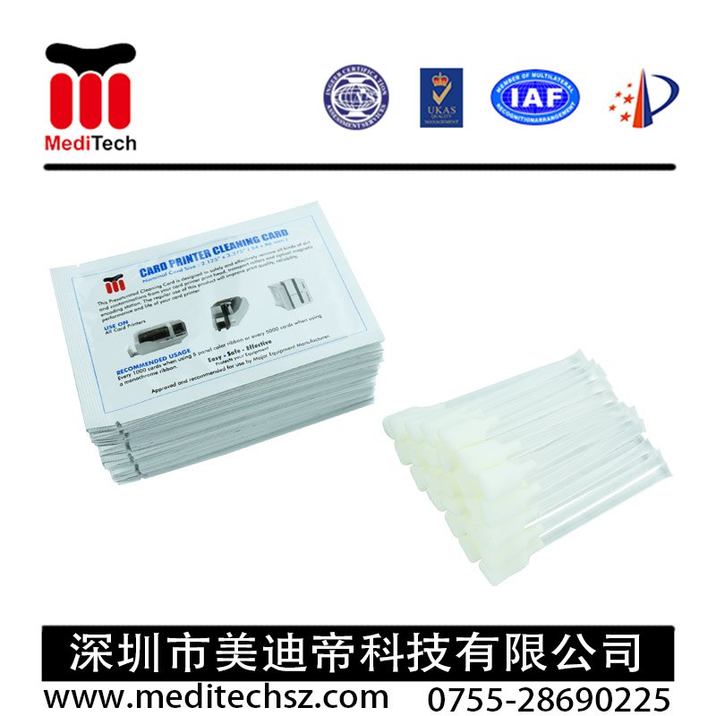 Adhesive Remover Clean Foam Swab