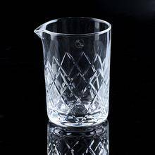 500ml Bar Glassware Barware CUp Mixing Glass Cocktail Mixing Glass