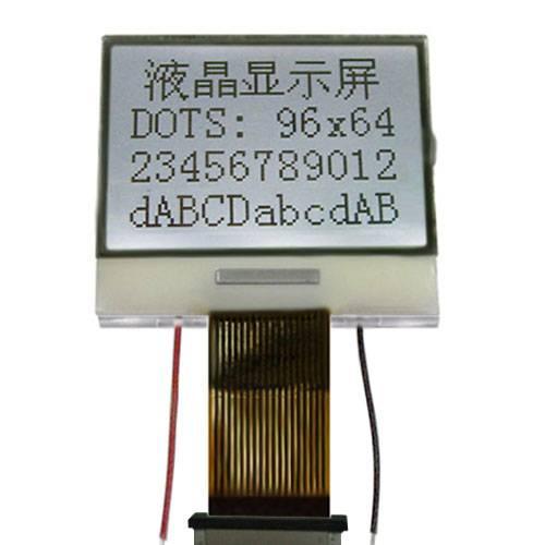 9664 - COG dot matrix module