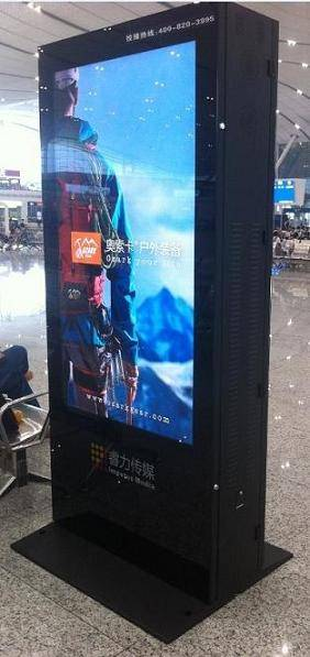 46 inch standing LCD display / kiosk with both-sided screen