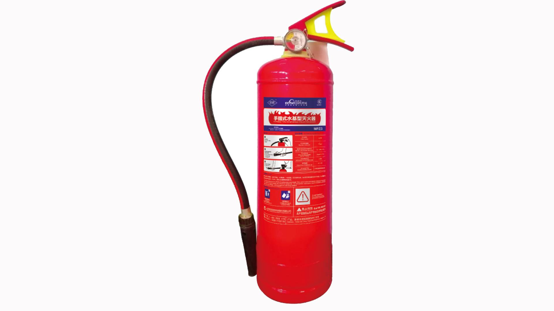 Hot sales fire extinguisher ball in Vietnam