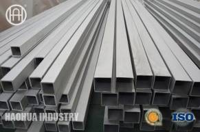 Stainless Steel Profile Shape Pipes