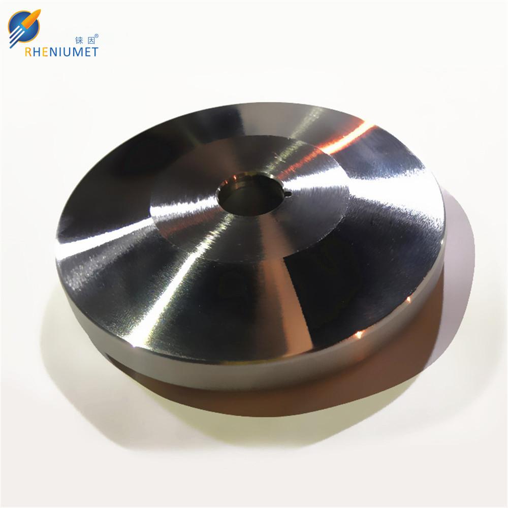 Tungsten rhenium target