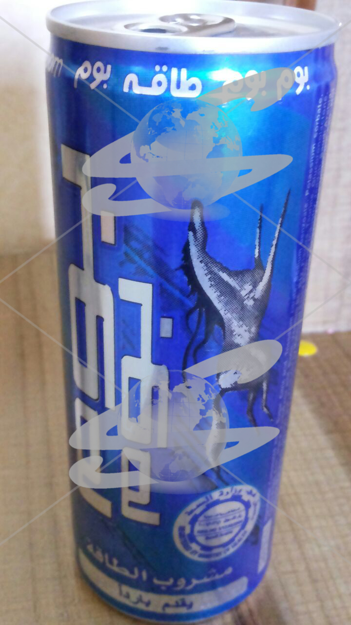 Boom Boom Energy Drink, BreakOut Energy Drink, Hype Energy Drink, Monster Energy Drink, Shark Energy